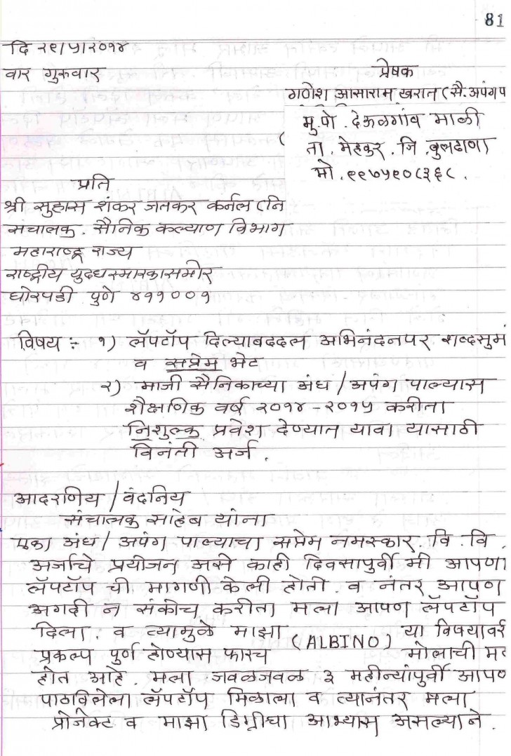 004 Staggering Hindi Letter Writing Format Pdf Free Download Concept 728