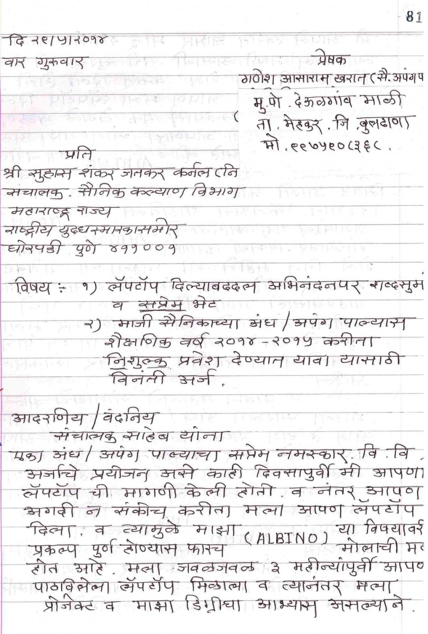 004 Staggering Hindi Letter Writing Format Pdf Free Download Concept 868