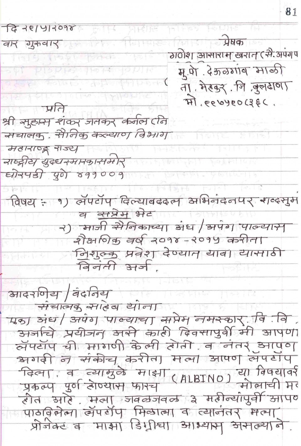 004 Staggering Hindi Letter Writing Format Pdf Free Download Concept 960