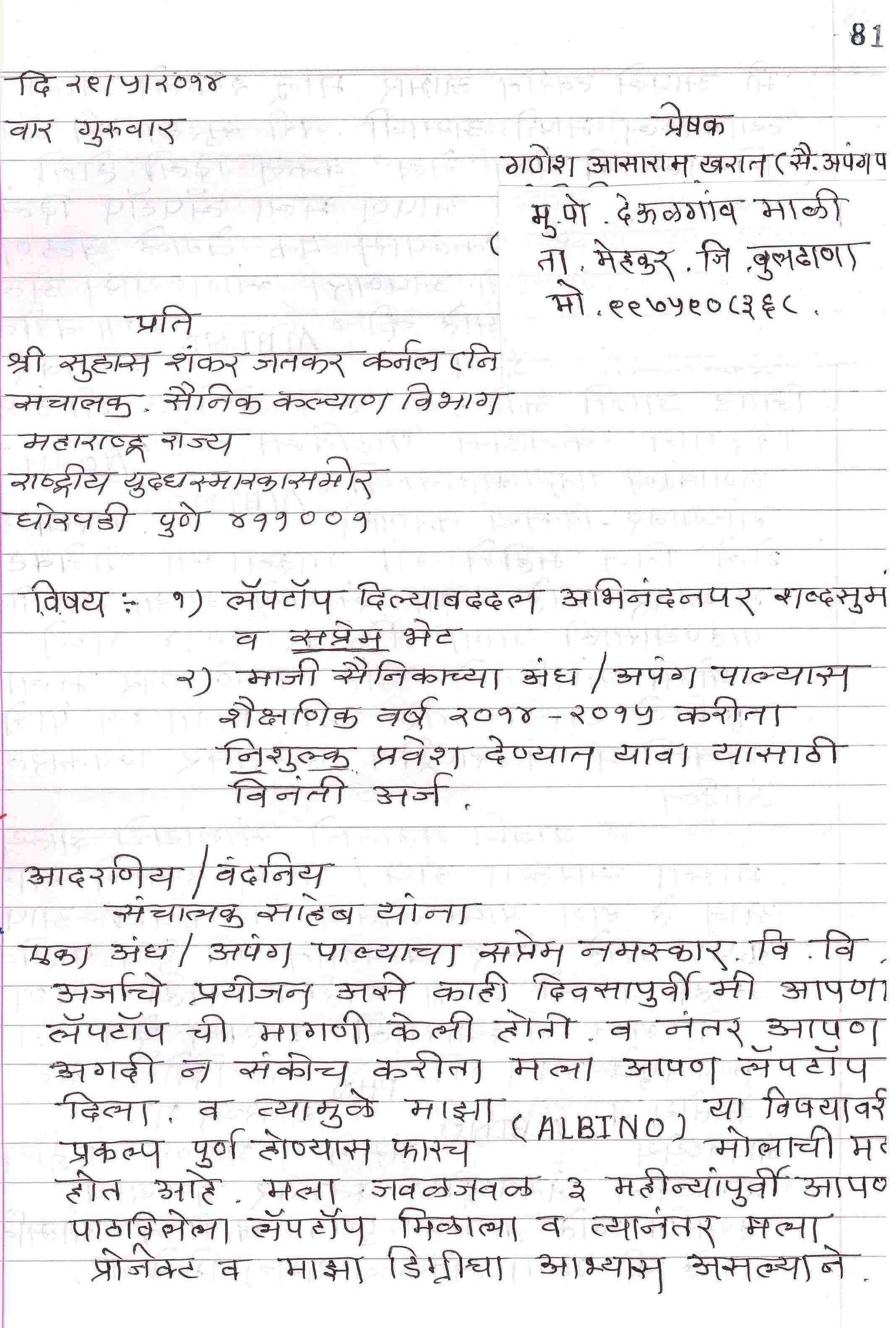 004 Staggering Hindi Letter Writing Format Pdf Free Download Concept Full