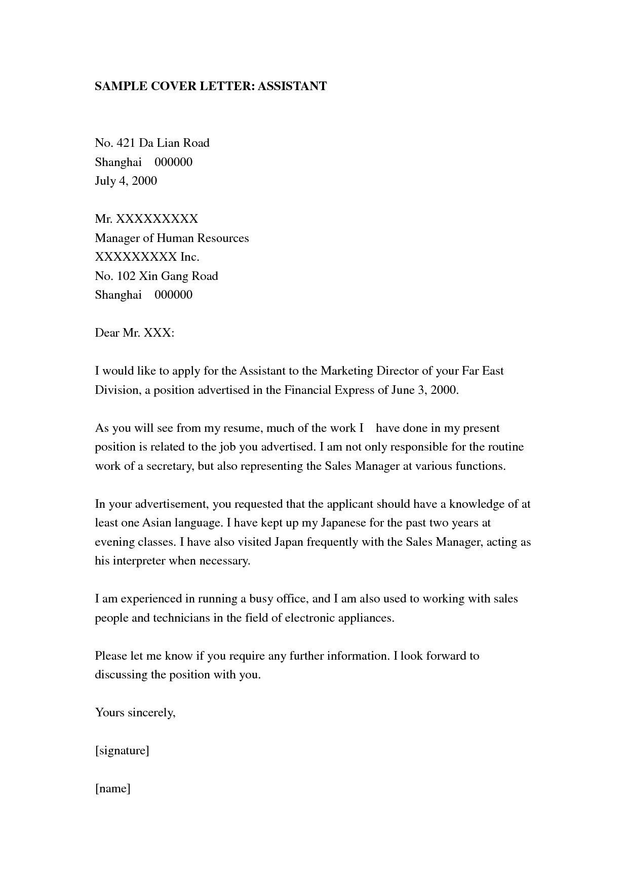 004 Stupendou Real Estate Marketing Letter Template Example  TemplatesFull