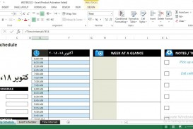 004 Wonderful Work Schedule Calendar Template Excel High Resolution