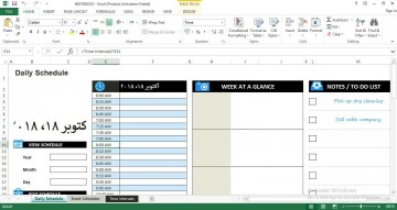 004 Wonderful Work Schedule Calendar Template Excel High Resolution 360