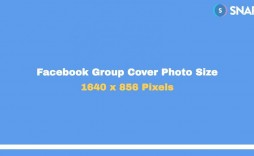004 Wondrou Facebook Page Banner Template Design  2020 Cover Photo 2019 Fan Psd