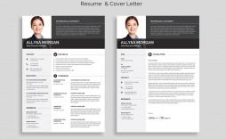004 Wondrou Resume Template Free Word Design  Download 2020 Cv