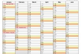005 Impressive Excel Calendar 2021 Template Photo  2020 And Canada