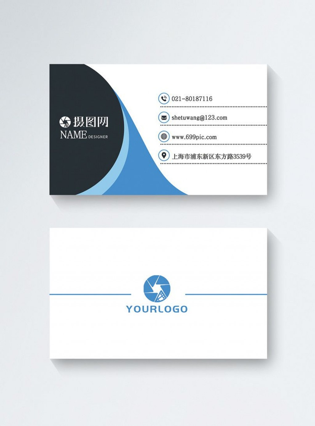 005 Phenomenal Free Download Busines Card Template High Definition  For Microsoft Publisher Photoshop PowerpointLarge