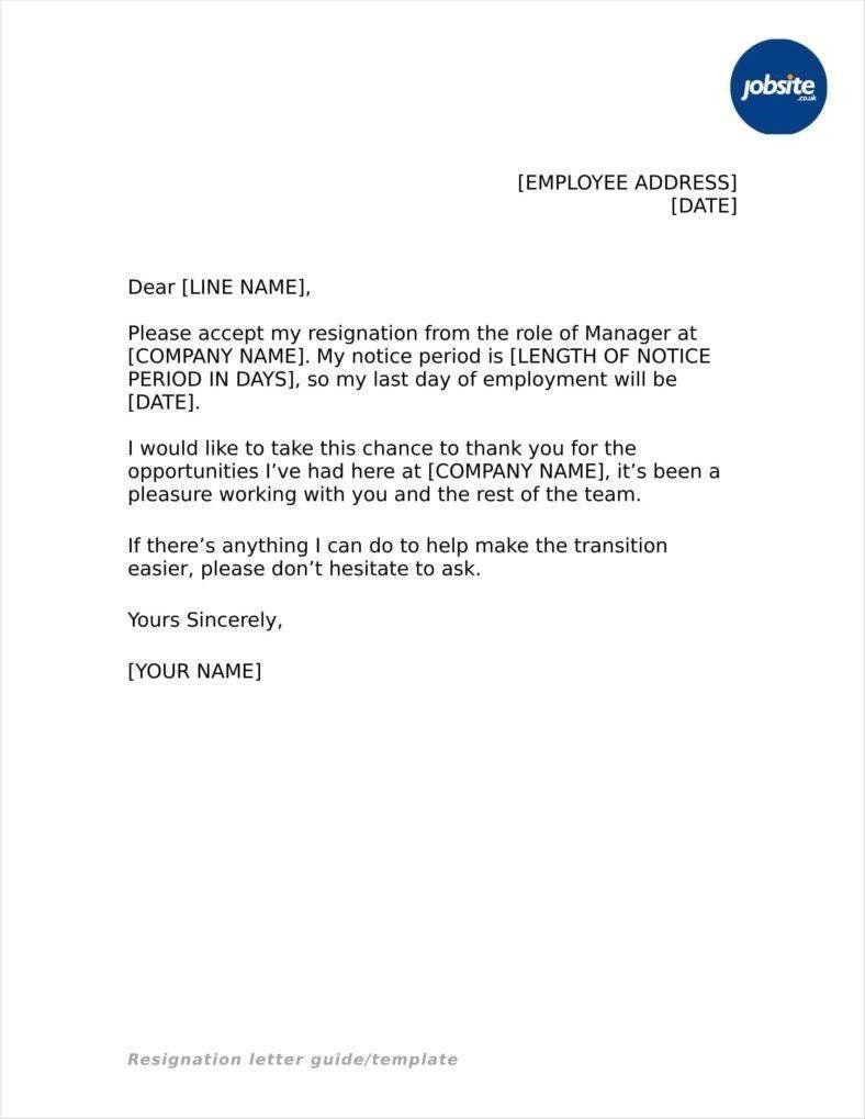 005 Simple Resignation Letter Sample Free Doc Concept  .docFull