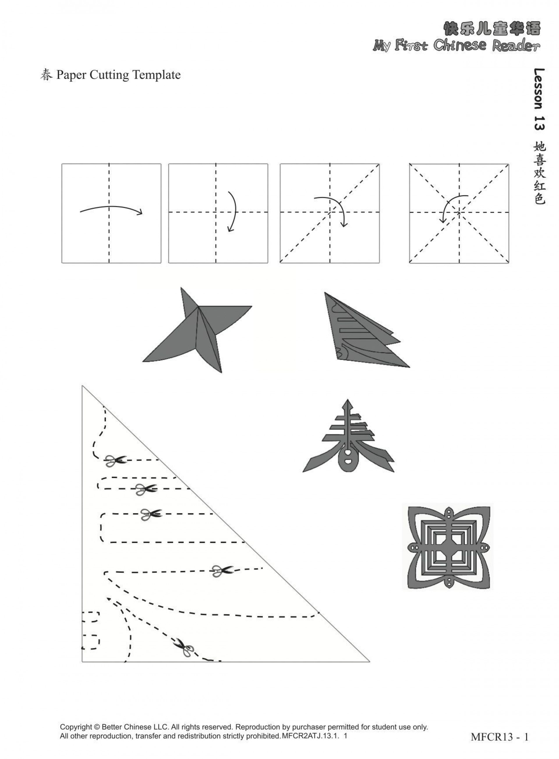 005 Staggering Chinese Paper Cut Template Sample  Templates Zodiac1920