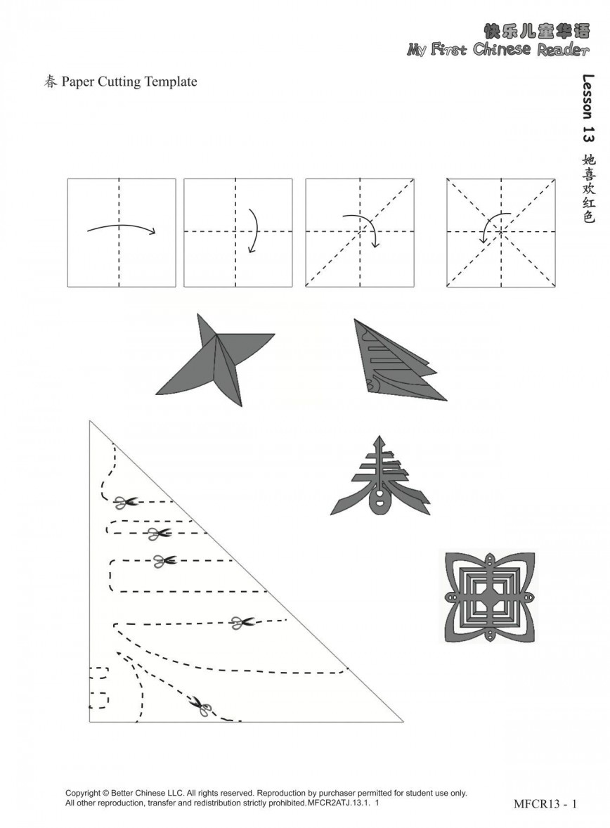 005 Staggering Chinese Paper Cut Template Sample  Templates Zodiac