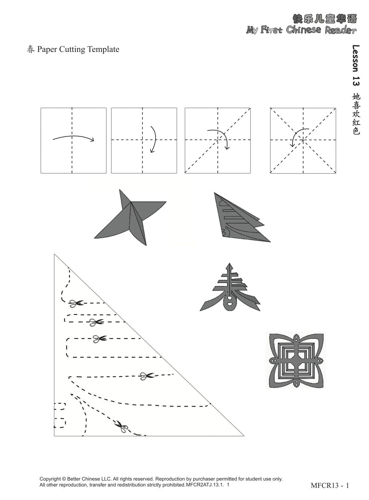 005 Staggering Chinese Paper Cut Template Sample  Templates ZodiacFull