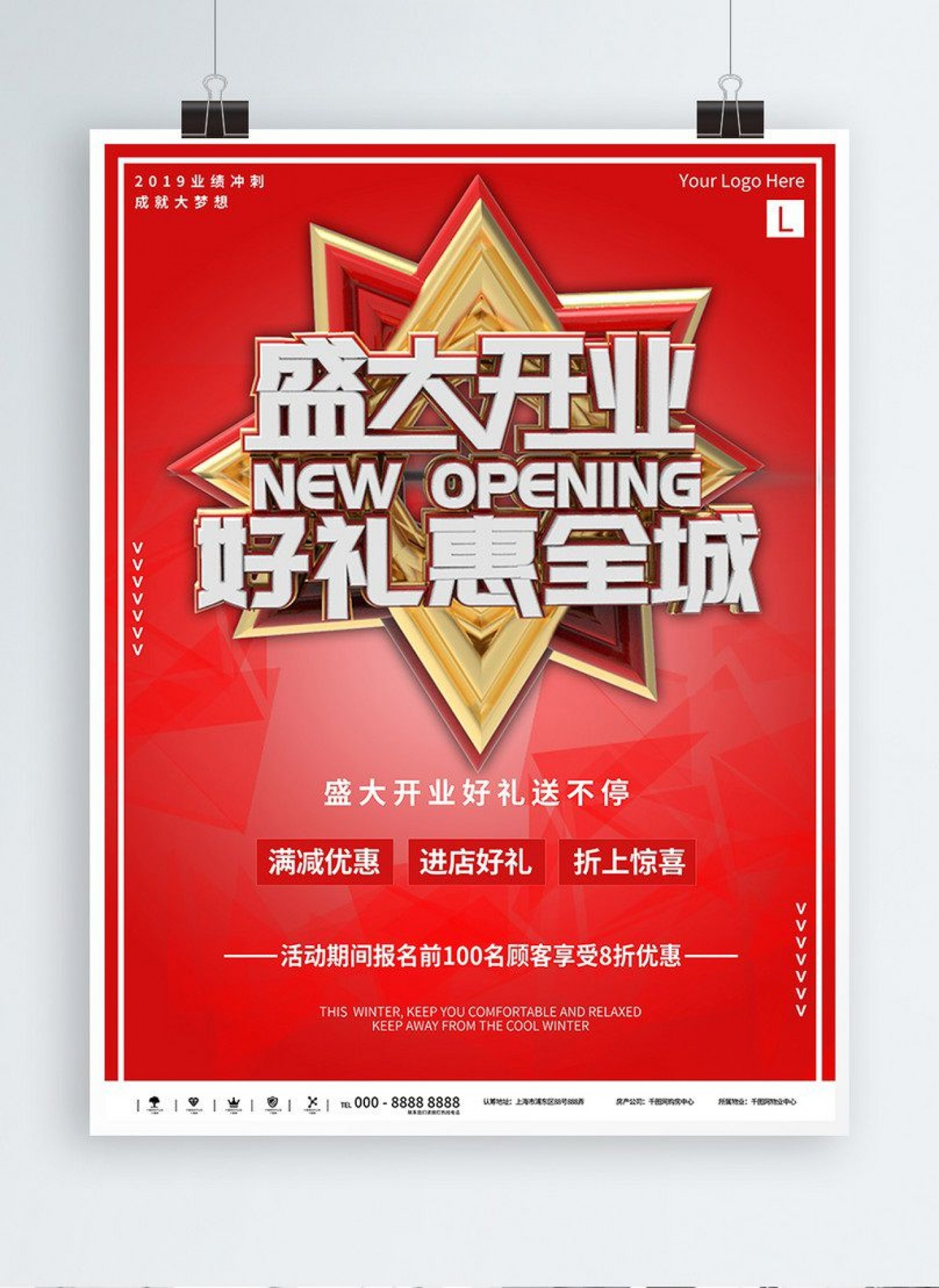 005 Surprising Grand Opening Flyer Template Image  Free Psd Busines1400