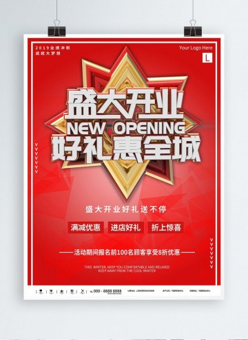 005 Surprising Grand Opening Flyer Template Image  Free Psd Busines360