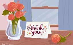 005 Wonderful Free Thank You Card Template Photo  Google Doc For Funeral Microsoft Word
