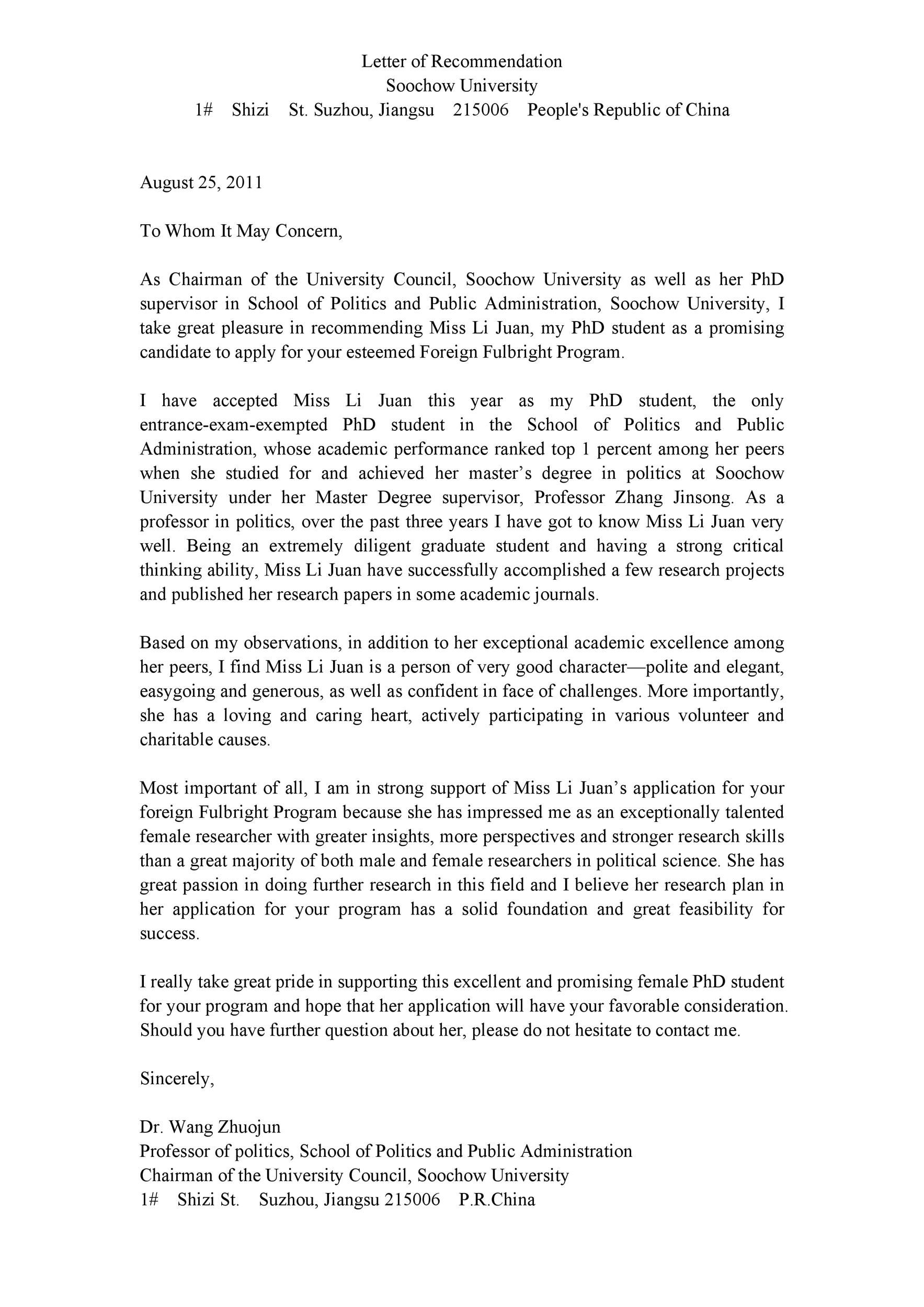 Student Letter Of Recommendation from www.addictionary.org