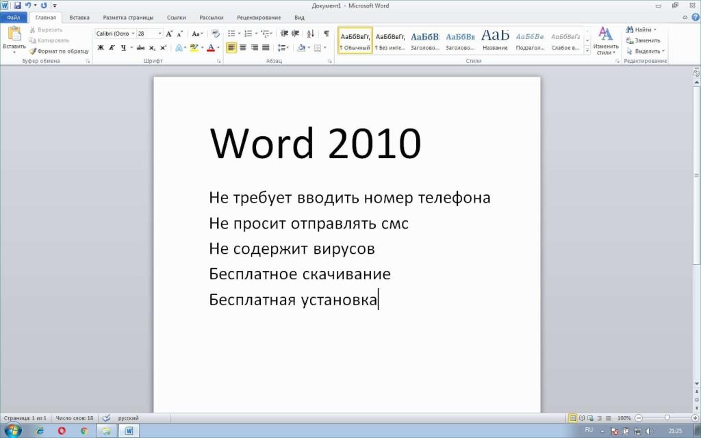 006 Beautiful Busines Card Template Microsoft Word 2010 High Def Large