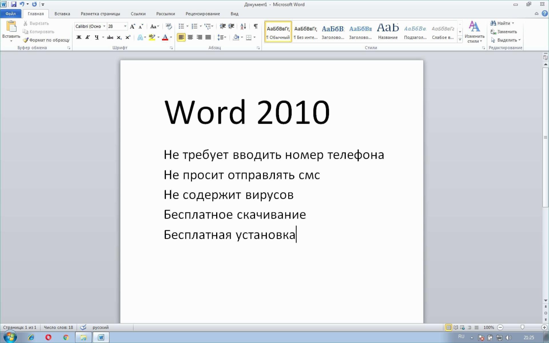 006 Beautiful Busines Card Template Microsoft Word 2010 High Def 1920