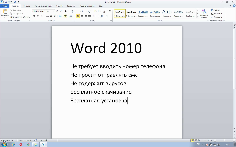 006 Beautiful Busines Card Template Microsoft Word 2010 High Def Full