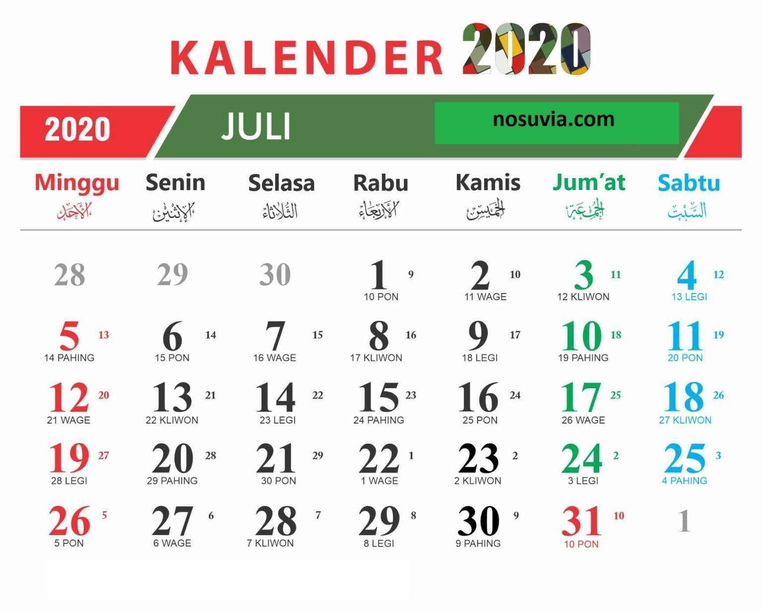 006 Breathtaking 2019 Calendar Template Word 2007 Inspiration Full