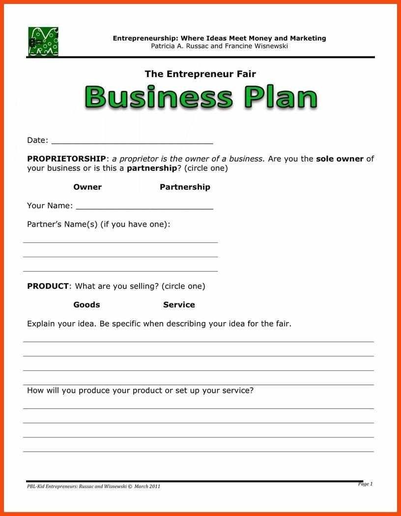 006 Remarkable Free Busines Plan Template Word Design  Download Document Sample DocFull