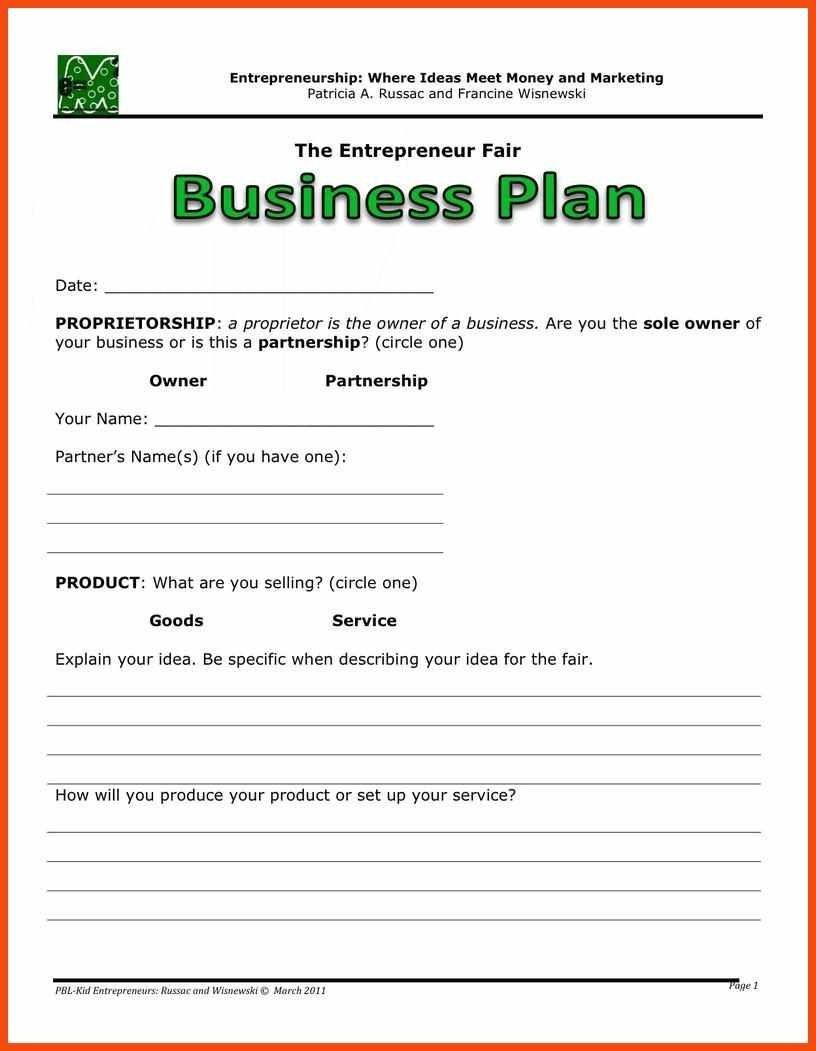 Simple Business Plan Template Free from www.addictionary.org