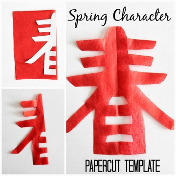006 Stupendou Chinese Paper Cut Template Highest Clarity 360
