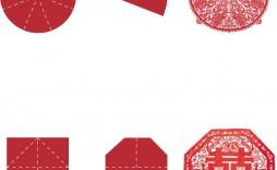 006 Unbelievable Chinese Paper Cut Template Photo  Templates Zodiac