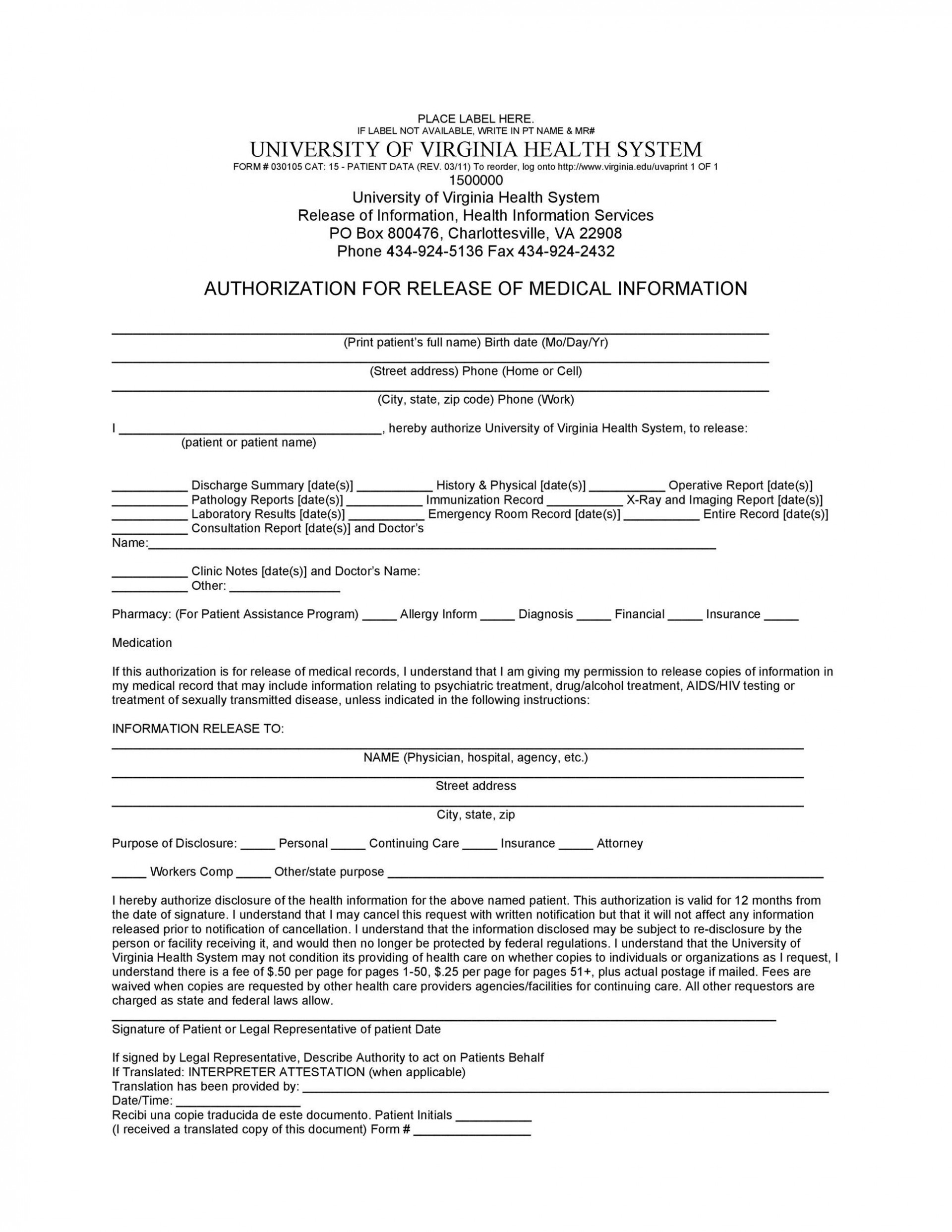 Hipaa Authorization To Release Medical Information Form Template Addictionary