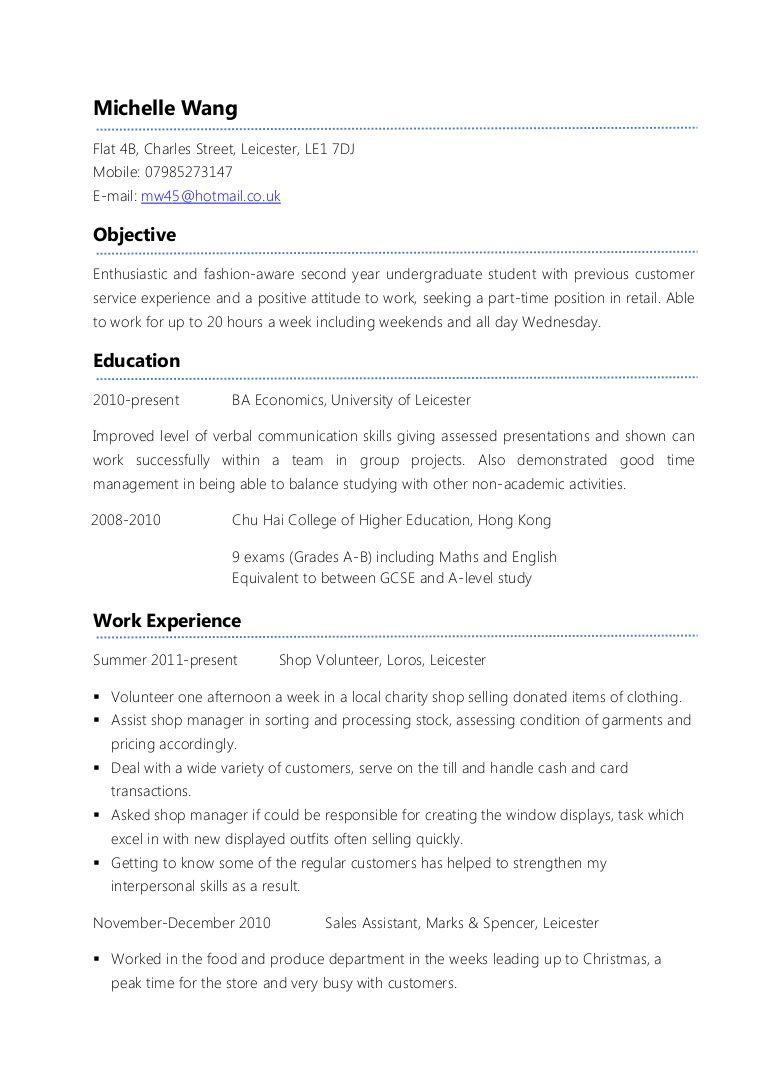 007 Frightening Part Time Job Resume Template Sample  Student Summary ExampleFull
