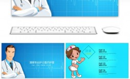 007 Staggering Free Nursing Powerpoint Template Picture  Templates Ppt Download