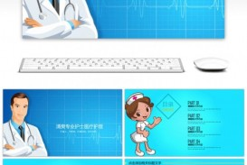 007 Staggering Free Nursing Powerpoint Template Picture  Education Download