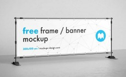 008 Beautiful Step And Repeat Banner Template Psd Picture