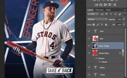 008 Dreaded Baseball Card Template Photoshop Sample  Topp Free