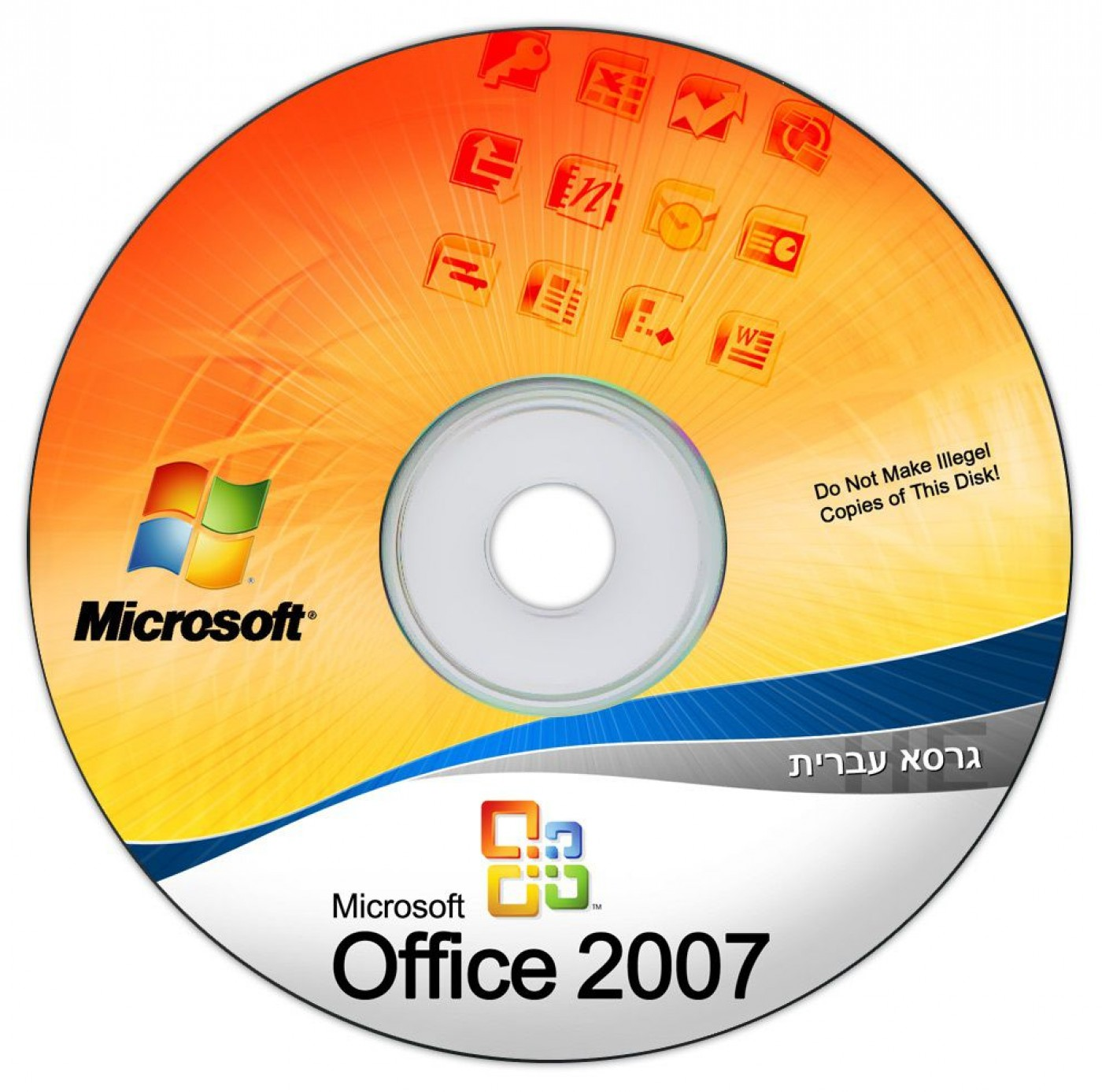 008 Excellent Cd Label Template Word 2010 Highest Quality  Microsoft1400