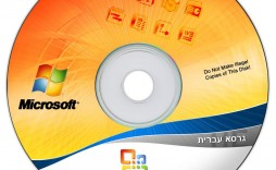 008 Excellent Cd Label Template Word 2010 Highest Quality  Microsoft