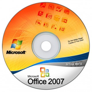 008 Excellent Cd Label Template Word 2010 Highest Quality  Microsoft320