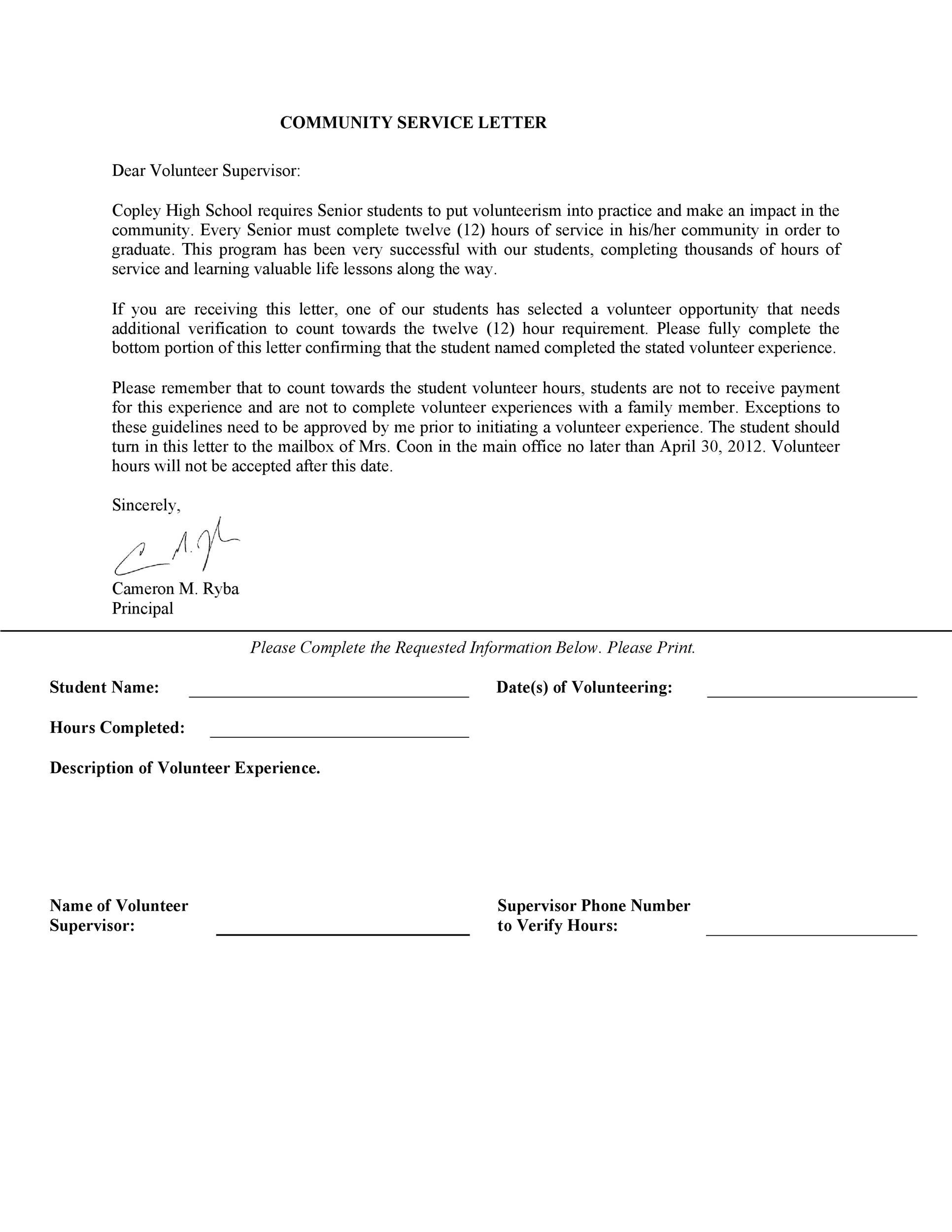 Community Service Letter Format from www.addictionary.org