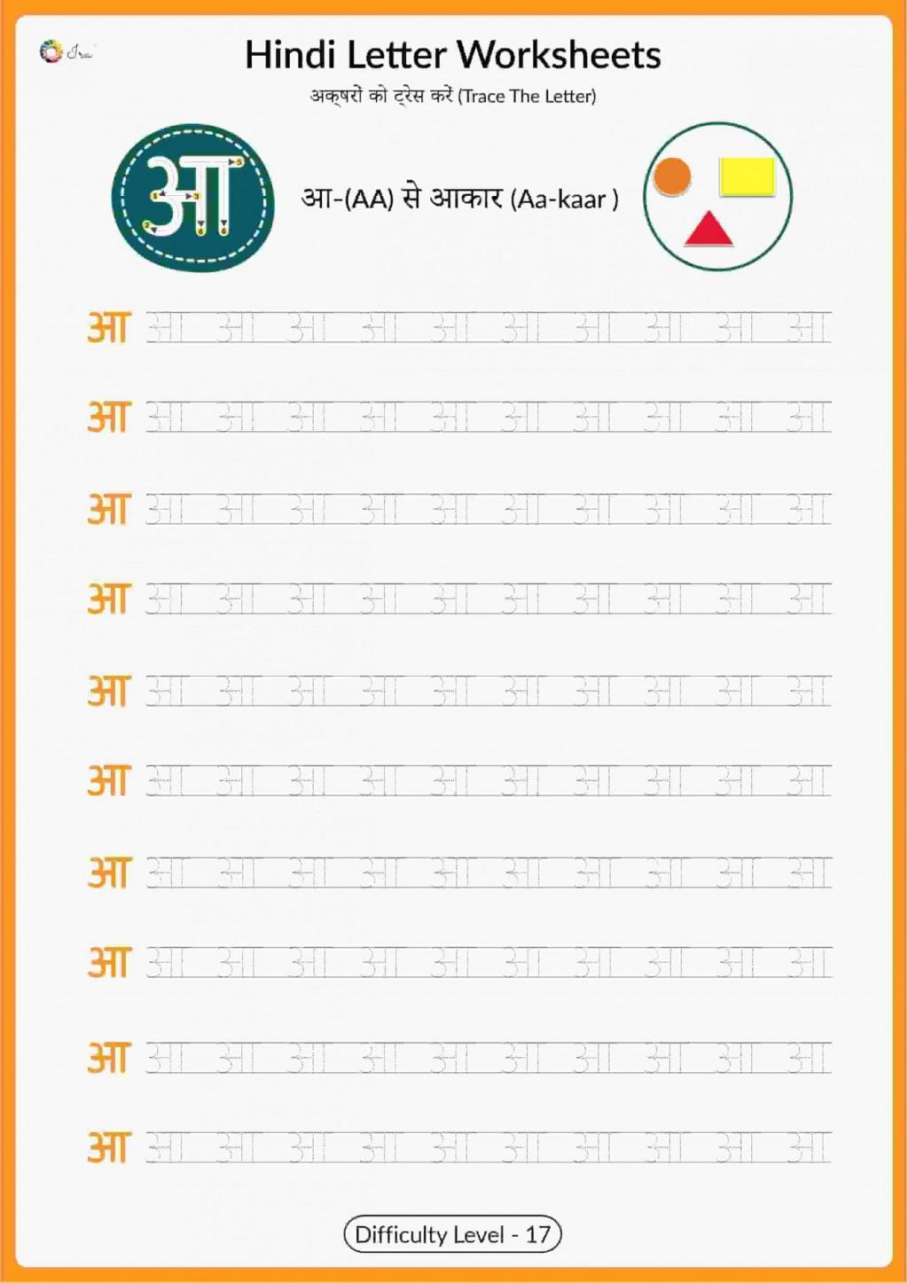 008 Phenomenal Hindi Letter Writing Format Pdf Free Download Sample Large