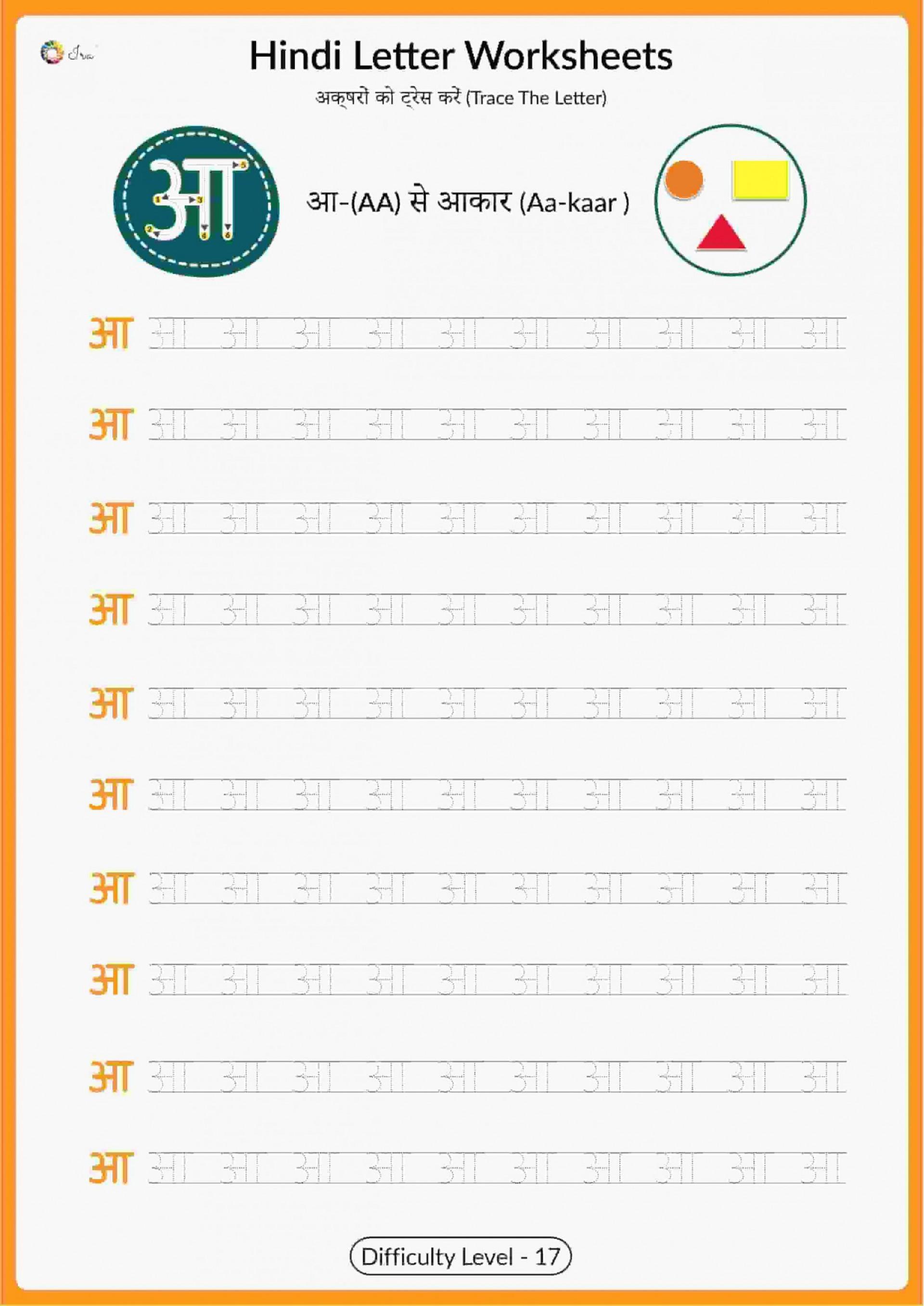 008 Phenomenal Hindi Letter Writing Format Pdf Free Download Sample 1920