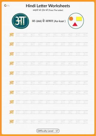 008 Phenomenal Hindi Letter Writing Format Pdf Free Download Sample 320