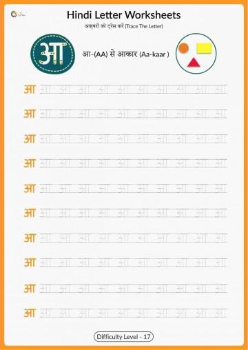 008 Phenomenal Hindi Letter Writing Format Pdf Free Download Sample 360