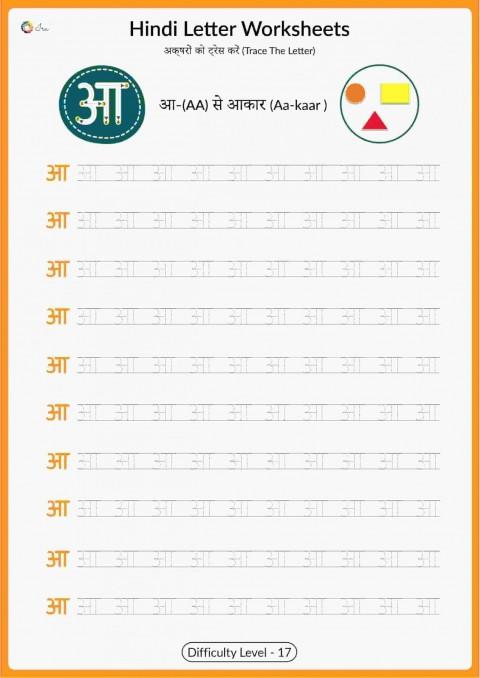 008 Phenomenal Hindi Letter Writing Format Pdf Free Download Sample 480