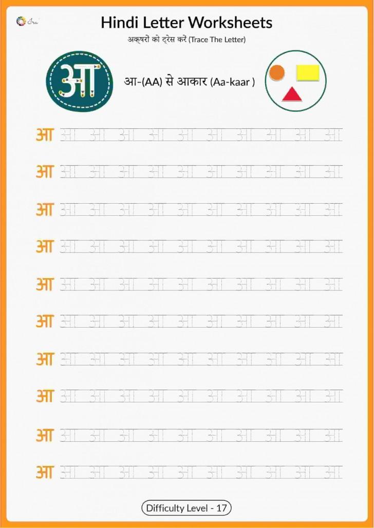 008 Phenomenal Hindi Letter Writing Format Pdf Free Download Sample 728