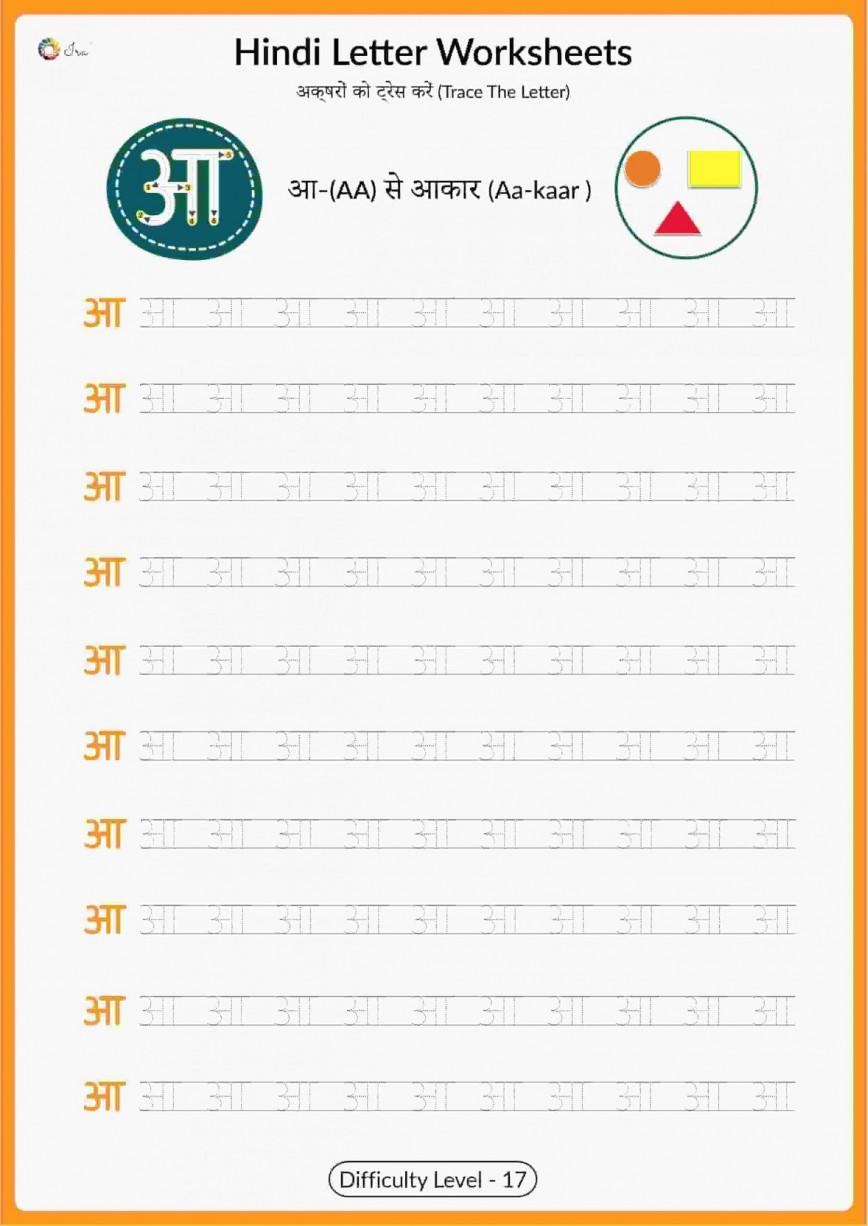 008 Phenomenal Hindi Letter Writing Format Pdf Free Download Sample 868