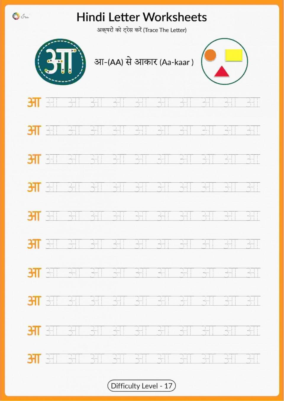 008 Phenomenal Hindi Letter Writing Format Pdf Free Download Sample 960