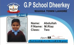 008 Wonderful Student Id Card Template Idea  Office Psd Free Download Vertical Word Design