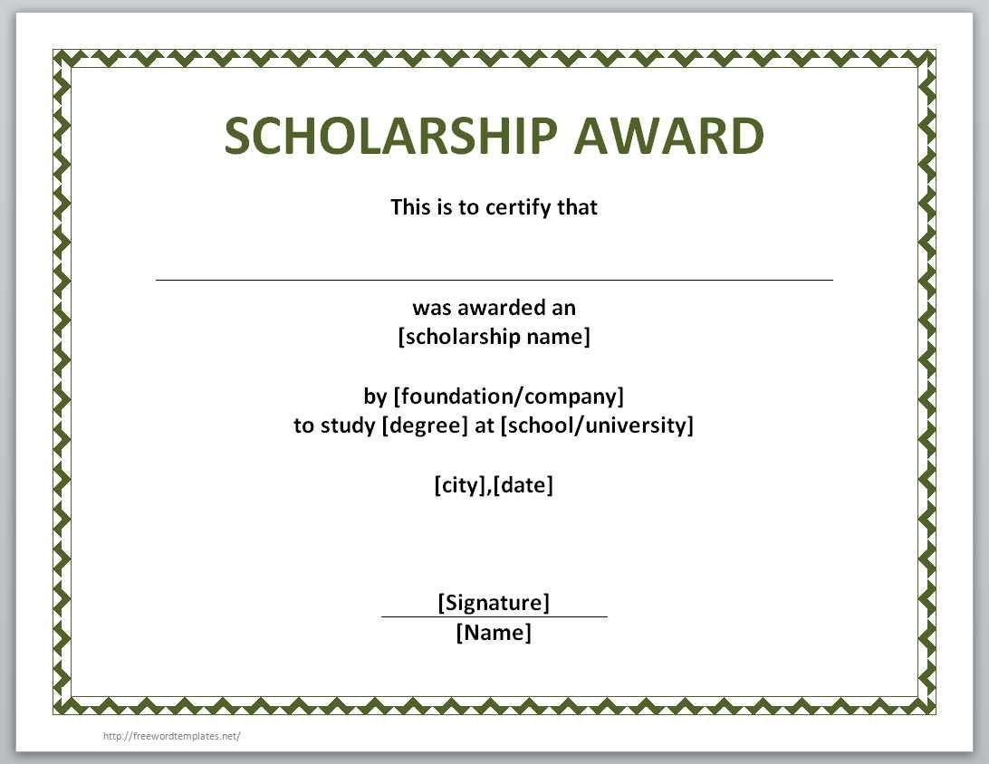 009 Dreaded Certificate Template For Word Inspiration  Award 2007 MFull