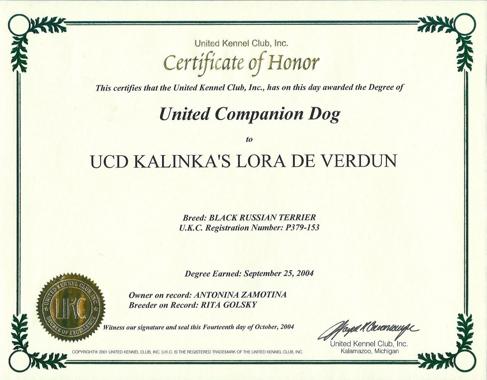 009 Incredible Service Dog Certificate Template Image  Printable Id Free1920