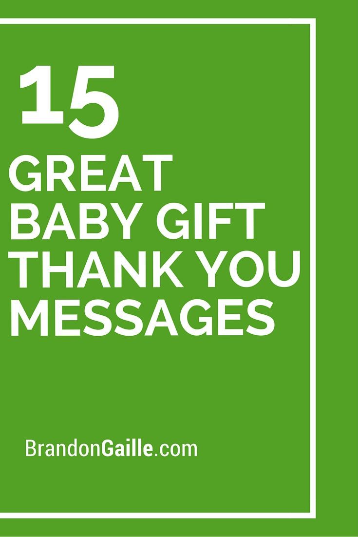 009 Simple Thank You Card Wording Baby Shower Gift Idea  For Multiple GroupFull