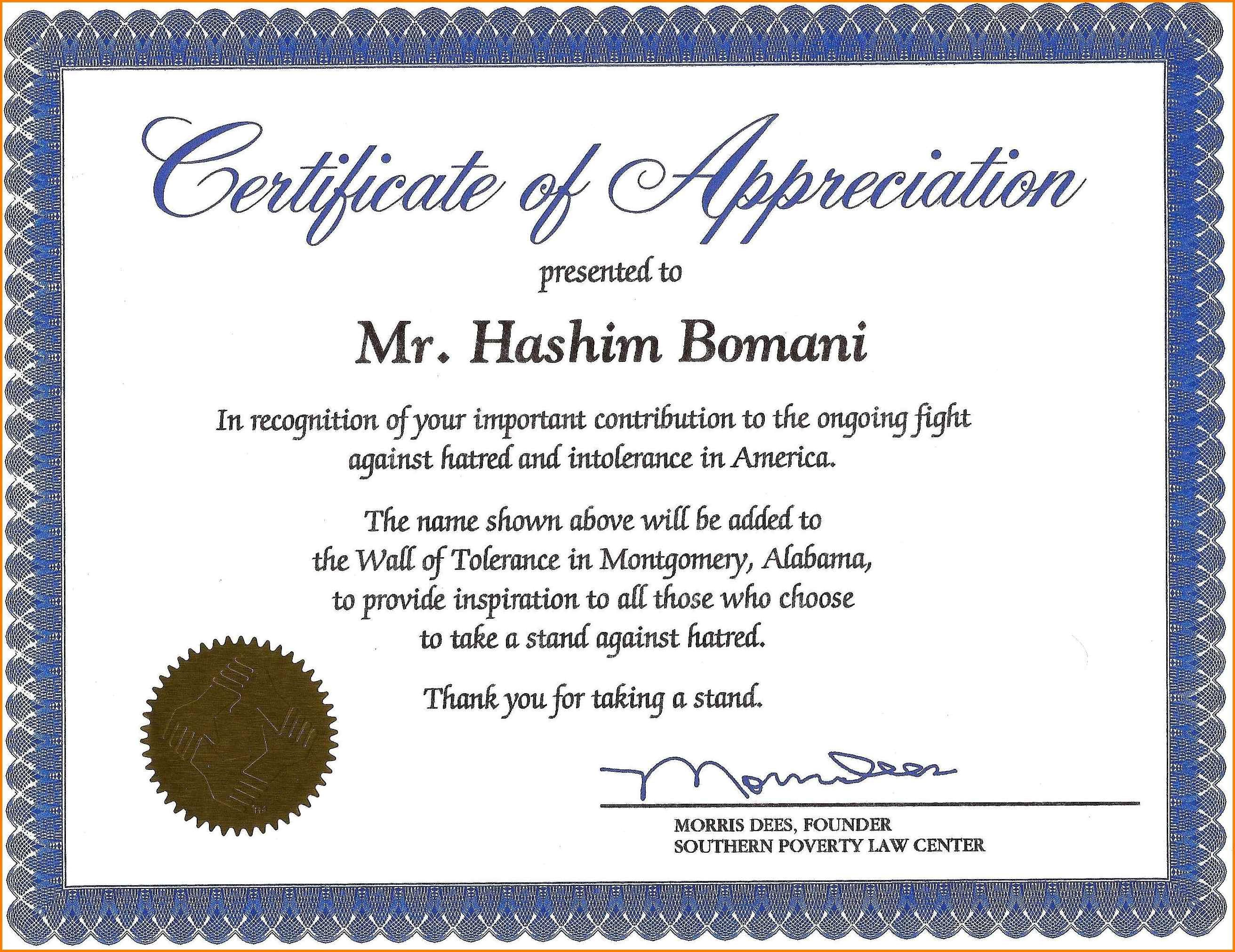 009 Unique Certificate Of Recognition Sample Wording Example  AwardFull